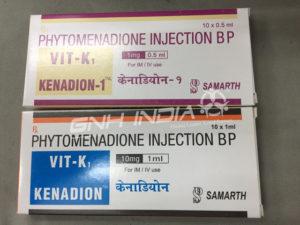 Phytomenadione (Kenadion- 1)