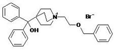 umeclidinium bromide and vilanterol trifenatate (Anoro Ellipta)
