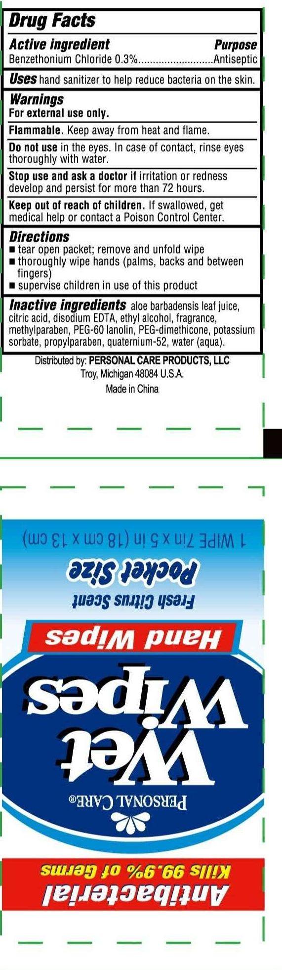 benzethonium chloride (Antibacterial Wipes)