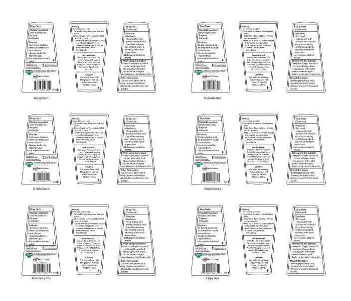 Ethyl Alcohol 62% - 6 pack (Shopkins 3D Hand Sanitizer)