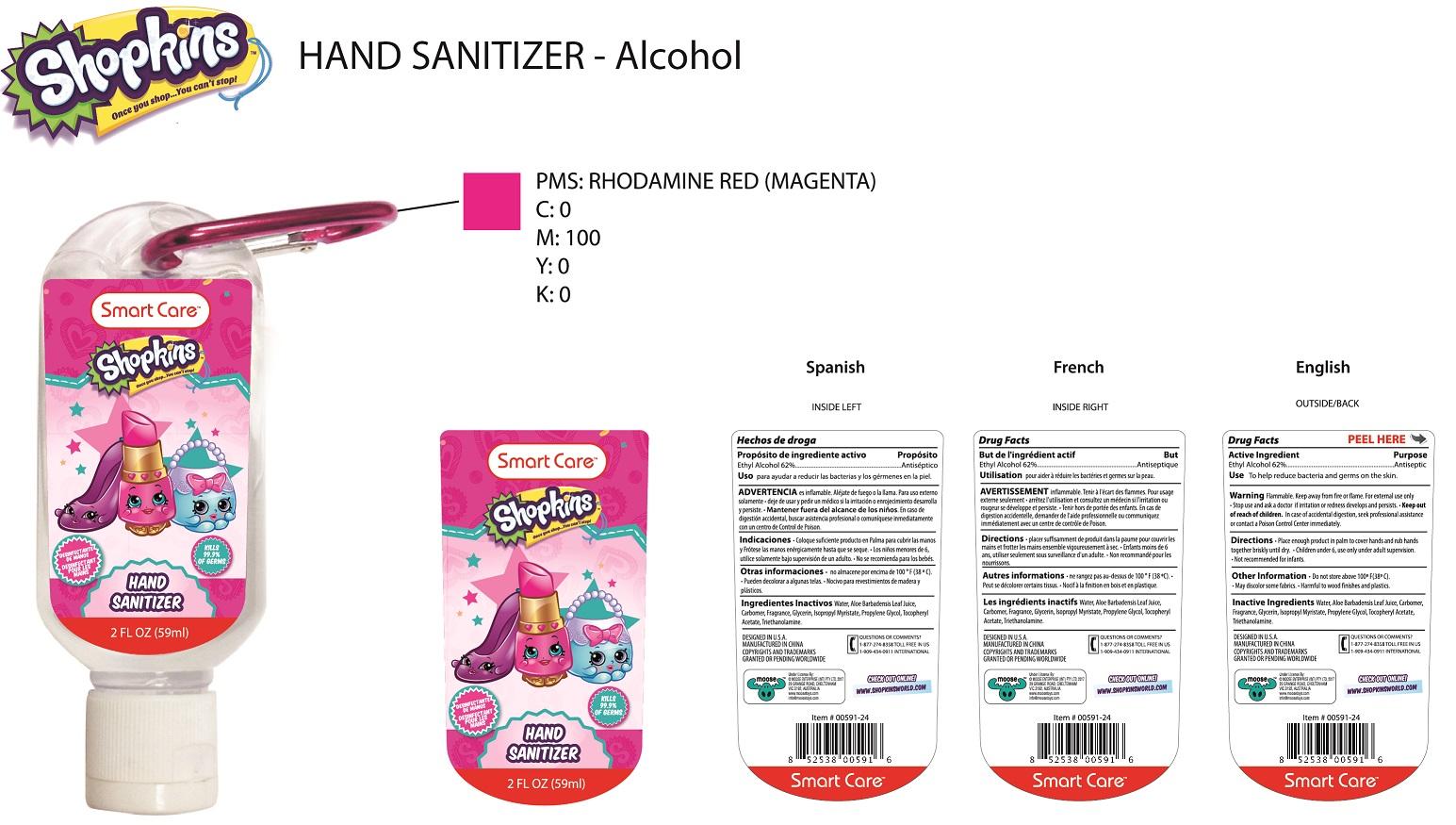 Ethyl Alcohol (Shopkins hand sanitizer)