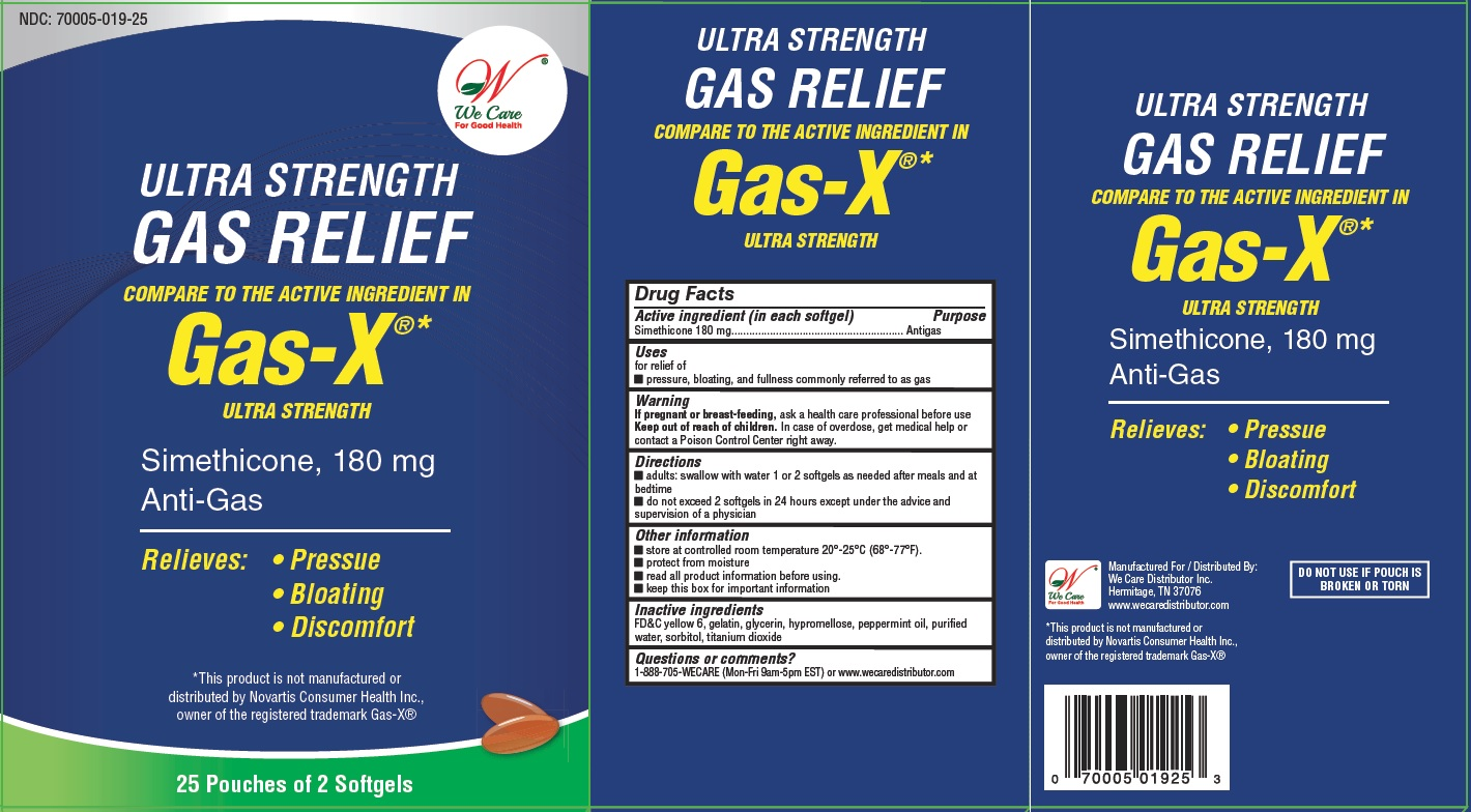 Simethicone 180 mg (Gas Relief)