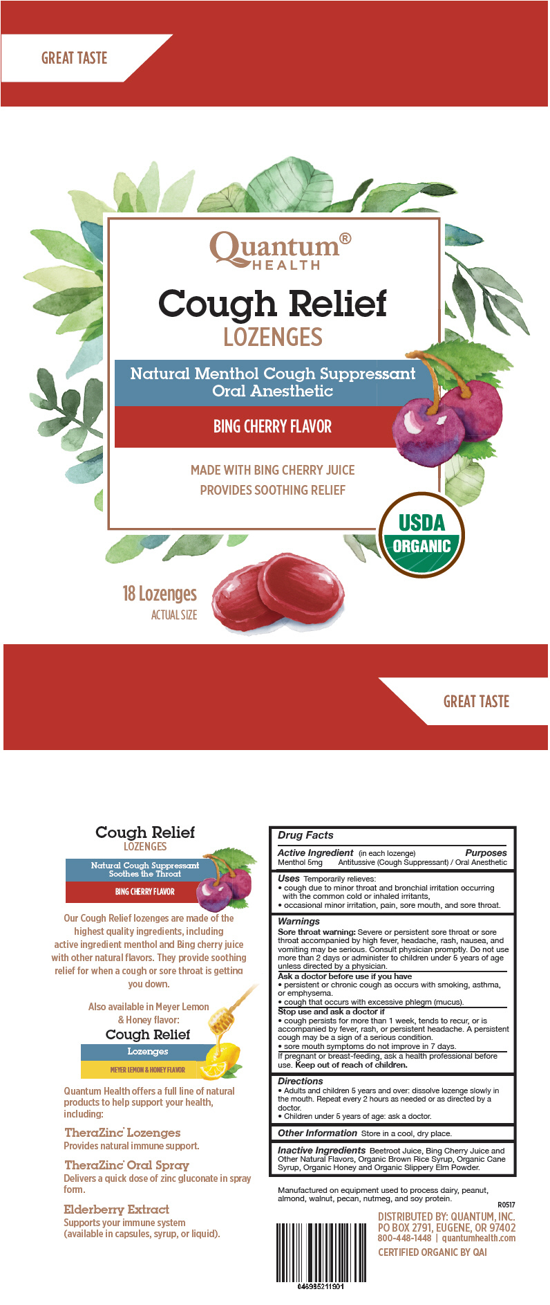 Menthol, Unspecified Form (Quantum Health Bing Cherry Flavor)
