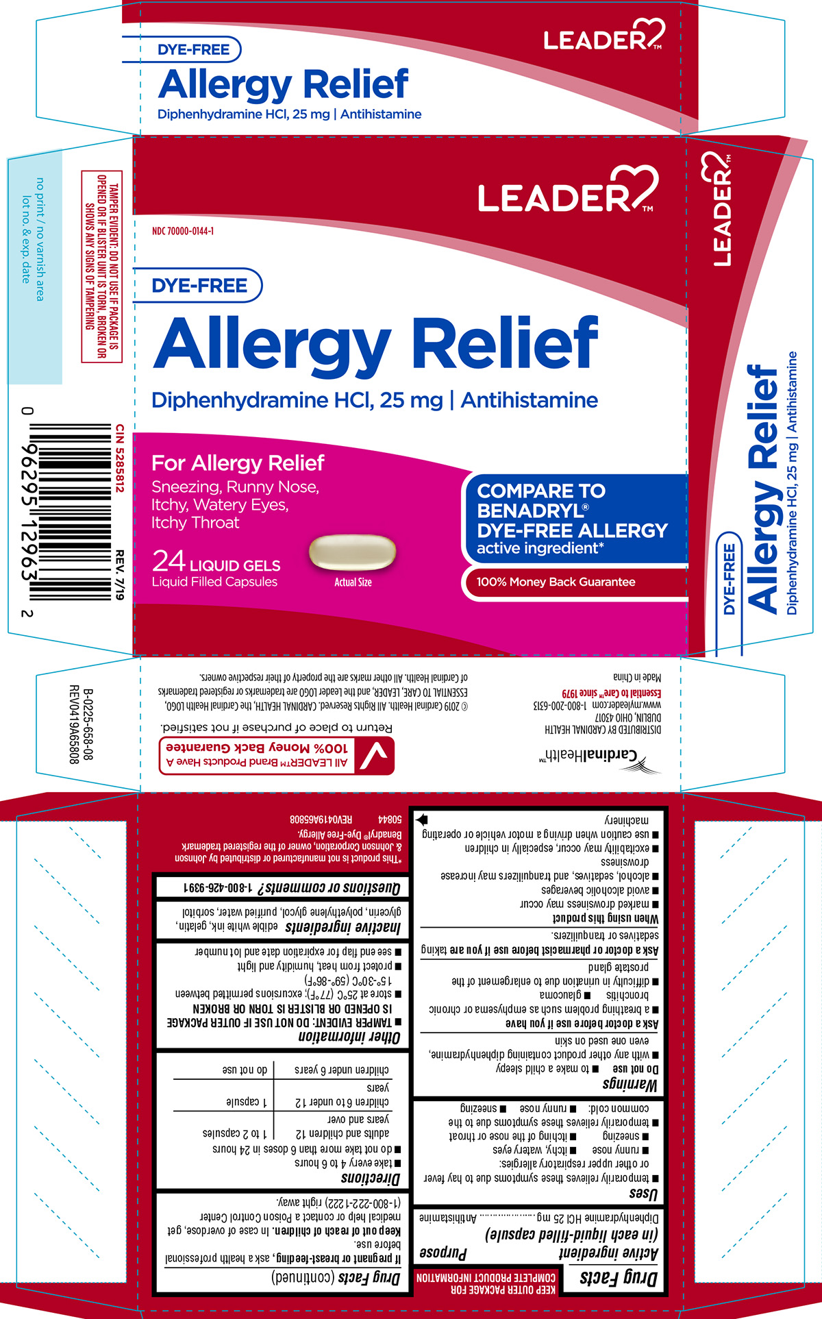 Diphenhydramine HCl - Dye-Free (Allergy Relief)